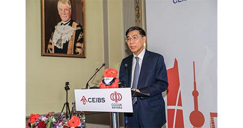 姜建清:40 年金融改革经验谈