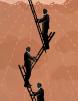 领导与明星员工:权力与地位的冲突与融合